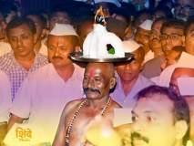 'डोक्यावरील आरती'चा आजरा तालुक्यात थरार, प्रथा अजूनही जिवंत