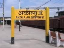 अकोला रेल्वे स्टेशनवर तीन लाखांची रोकड असलेली बॅग केली परत