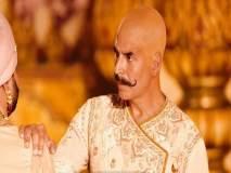 'हाऊसफुल ४'मध्ये अक्षय कुमार दिसणार वेगळ्या अंदाजात, जाणून घ्या याबद्दल
