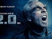 '2.0'मध्ये अक्षय कुमार नाही तर हा हॉलिवूड स्टार बनणार होता खलनायक!!