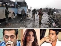Pulwama Terror Attack : बॉलिवूड स्तब्ध! असा व्यक्त केला संताप!!