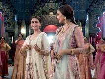 Kalank song Ghar More Pardesiya: जफर-रूपचे सच्चे प्रेम अन् आलिया-माधुरीची जुगलबंदी!!