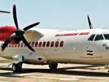 'उडान' विमानाचे प्रवासी रस्तामार्गे जबलपूरला