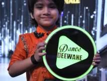 आलोक शॉ ठरला डान्स दिवानेचे पहिला विजेता