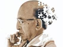 काय आहे अल्झायमर आजार? जाणून घ्या संकेत आणि लक्षणे!
