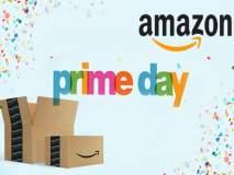 Amazon Prime Days सेलला सुरुवात, अनेक प्रोडक्ट्सवर बंपर सूट