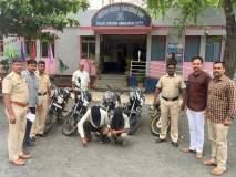 अंबाजोगाईत दोन मोटारसायकल चोरांना पोलिसांनी ठोकल्या बेड्या; चोरीच्या पाच मोटारसायकल हस्तगत