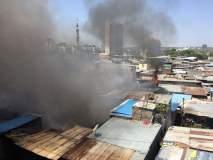 पुण्यातील आंबेडकर नगर झोपडपट्टीत भीषण आग