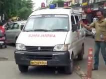 Maharshtra Bandh : नवी मुंबईत मोर्चेकऱ्यांनी अॅम्ब्युलन्सला वाट करून दिली