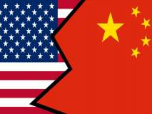'अमेरिका-चीन यांच्यातील तणाव जगासाठी घातक'