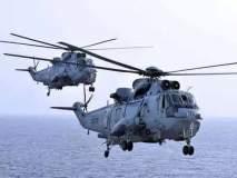 अमेरिकेकडून सबमरीन भेदी हेलिकॉप्टर खरेदी करणार भारत