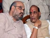 Assam NRC Draft: अमित शहांची भाजपाला शाबासकी; पण राजनाथ सिंहांनी पाडलं तोंडघशी