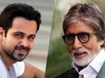 रूमी जाफरीच्या चित्रपटात दिसणार अमिताभ बच्चन-इमरान हाश्मीची जोडी!