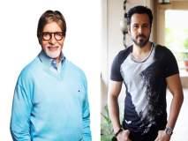 अमिताभ बच्चन व इमरान हाश्मी दिसणार एकत्र?