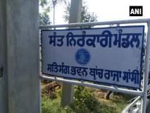 Amritsar Bomb Blast : हल्लेखोरांची माहिती देणाऱ्याला 50 लाख रुपयांच्या बक्षिसाची घोषणा