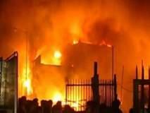 अंधेरीमध्ये फरसाण दुकानातील अग्नितांडवात 12 जणांचा मृत्यू