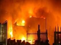 मुंबई : अंधेरीतील फरसाण दुकानात भीषण आग, 12 जणांचा मृत्यू