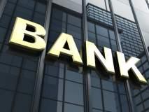 आंध्रा बँकेत कर्ज घोटाळ्याची रक्कम कोट्यवधीत