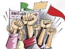गुरुवारपासून 'जीएसटी' कर्मचार्यांचे द्विदिवसीय सामूहिक रजा रजा आंदोलन!