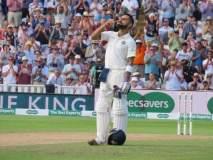 India vs England 1st Test: शतकानंतर विराटने असे का केले?