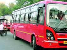 'आपली बस' मध्ये दिवसाला नऊ हजार फुकटे प्रवासी