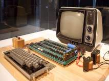 अॅपल कंपनीच्या पहिल्या कम्प्युटरचा लिलाव, जाणून घ्या किती मिळाली किंमत