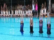 International Yoga Day 2018 : योग दिनाच्या निमित्तानं पाण्यात योगासनांचं सादरीकरण