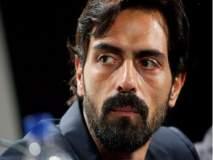 वायटीएंटरटेनमेंटकंपनीने अभिनेता अर्जुन रामपालविरोधात केली फसवणुकीची तक्रार