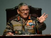 पीओकेतील दहशतवादी तळ पाकिस्तानकडून बंद?; लष्करप्रमुख म्हणतात...