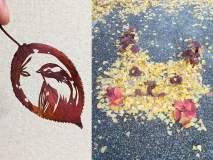 Art of leaves : गर्लफ्रेंडला द्या असे 'क्रिएटीव्ह गिफ्ट'