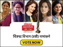 Vote for LMOTY 2019 : कोण आहे अभिनयातील राणी? माधुरी, देविका, प्रिया, वैदेही की कल्याणी?