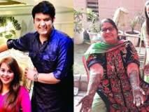 Kapil Sharma Wedding : फुलांनी सजले कपिल शर्माचे घर, गिन्नीच्या हातांवर सजली मेहंदी!!