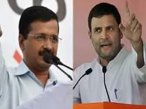 राहुल गांधी म्हणतात, 'आप'ला दिल्लीत 4 जागा देण्यास तयार, पण...