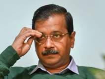 दिल्लीची 'किल्ली' कुणाकडे?; अरविंद केजरीवाल यांना SCचा धक्का