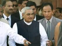 Atal Bihari Vajpayee : दिल्ली, बिहार, झारखंड, उत्तर प्रदेश आणि पंजाबमध्ये आज शाळा-कॉलेज राहणार बंद