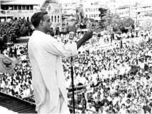 Atal Bihari Vajpayee : आणीबाणी संपल्यावर वाजपेयींच्या 'या' तीन ओळी ऐकून भारावली होती जनता!
