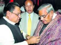 Atal Bihari Vajpayee: महान राजकारणी, दूरदर्शी विचारक गमावलाः विजय दर्डा