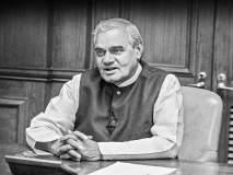 Atal Bihari Vajpayee : अग्रलेख - स्टेटस्मन अटलजी