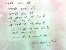 Atal Bihari Vajpayee : कार्यकर्ता खाली पेट नही सोया...