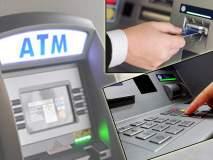 फक्त पैसे काढण्यासाठी नाही तर 'या' कामांसाठी उपयुक्त आहे ATM
