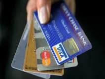 एटीएम कार्डच्या त्रुटीचा फायदा घेत घातला ७ लाखांना गंडा