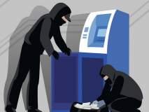 कोल्हापूर : एटीएमवरून रोकड लंपास करणारे चोरटे हरियाणातील