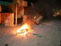 Aurangabad Violence : पोलिसांनी झाडल्या तब्बल २६१ प्लास्टिक गोळ्या