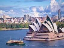 आॅस्ट्रेलिया सफरीचा अविस्मरणीय अनुभव