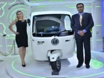 Auto Expo 2018 : 'ग्रीव्ह्ज' तीनचाकी व छोट्या चारचाकी वाहनांसाठी ठरणार नवा पर्याय