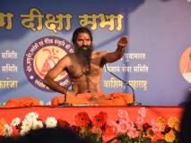 भ्रष्ट पुढारी, ढोंगी संतांमुळे जनतेच्या विश्वासाला तडा - बाबा रामदेव