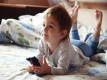 पर्सनल टिव्हीमुळे मुलांच्या आरोग्यावर होतात वाईट परिणाम - रिसर्च