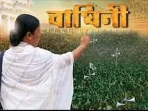 ममतांवरच्या 'बाघिनी'विरुद्ध आयोगाकडे धाव