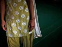 दोन वर्षांपूर्वी विकली गेली नागपुरातील 'बालिका वधू'