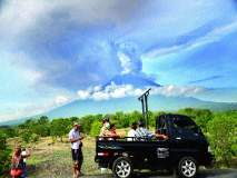 इंडोनेशिया : ज्वालामुखी फुटण्याच्या भीतीने दीड लाख लोकांचे स्थलांतर